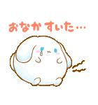 シナモロール ぷくぷく♪(個別スタンプ:17)