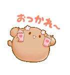 シナモロール ぷくぷく♪(個別スタンプ:18)
