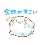 シナモロール ぷくぷく♪(個別スタンプ:19)