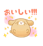 シナモロール ぷくぷく♪(個別スタンプ:20)