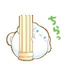 シナモロール ぷくぷく♪(個別スタンプ:21)