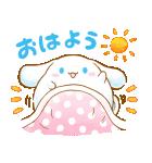 シナモロール ぷくぷく♪(個別スタンプ:22)