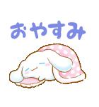 シナモロール ぷくぷく♪(個別スタンプ:24)