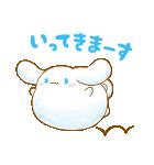 シナモロール ぷくぷく♪(個別スタンプ:27)