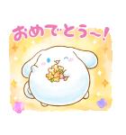 シナモロール ぷくぷく♪(個別スタンプ:29)