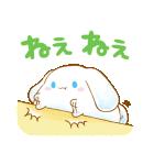 シナモロール ぷくぷく♪(個別スタンプ:31)