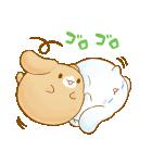 シナモロール ぷくぷく♪(個別スタンプ:32)