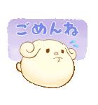 シナモロール ぷくぷく♪(個別スタンプ:34)