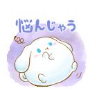 シナモロール ぷくぷく♪(個別スタンプ:37)