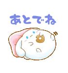 シナモロール ぷくぷく♪(個別スタンプ:39)