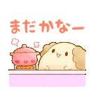 シナモロール ぷくぷく♪(個別スタンプ:40)