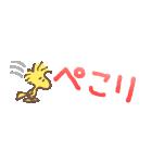 スヌーピー 小さなスタンプ(個別スタンプ:2)