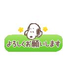 スヌーピー 小さなスタンプ(個別スタンプ:14)