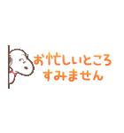 スヌーピー 小さなスタンプ(個別スタンプ:25)