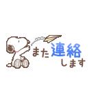 スヌーピー 小さなスタンプ(個別スタンプ:39)