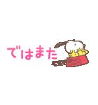スヌーピー 小さなスタンプ(個別スタンプ:40)