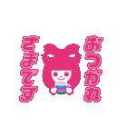 「りぼん」創刊65周年記念りぼんちゃん(個別スタンプ:2)