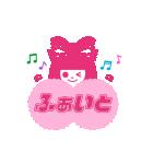 「りぼん」創刊65周年記念りぼんちゃん(個別スタンプ:8)