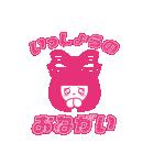 「りぼん」創刊65周年記念りぼんちゃん(個別スタンプ:10)