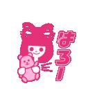 「りぼん」創刊65周年記念りぼんちゃん(個別スタンプ:11)