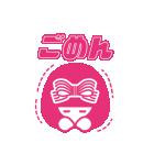 「りぼん」創刊65周年記念りぼんちゃん(個別スタンプ:14)