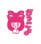 「りぼん」創刊65周年記念りぼんちゃん(個別スタンプ:17)