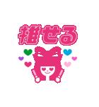 「りぼん」創刊65周年記念りぼんちゃん(個別スタンプ:18)