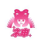 「りぼん」創刊65周年記念りぼんちゃん(個別スタンプ:19)