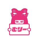 「りぼん」創刊65周年記念りぼんちゃん(個別スタンプ:21)