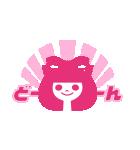 「りぼん」創刊65周年記念りぼんちゃん(個別スタンプ:28)