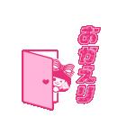 「りぼん」創刊65周年記念りぼんちゃん(個別スタンプ:29)