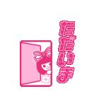 「りぼん」創刊65周年記念りぼんちゃん(個別スタンプ:30)