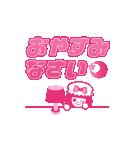 「りぼん」創刊65周年記念りぼんちゃん(個別スタンプ:32)