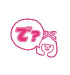 「りぼん」創刊65周年記念りぼんちゃん(個別スタンプ:34)