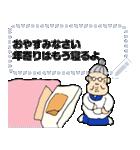 老人クラブ(個別スタンプ:2)