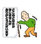 老人クラブ(個別スタンプ:3)