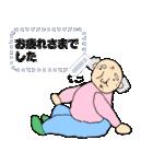 老人クラブ(個別スタンプ:4)