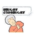 老人クラブ(個別スタンプ:5)
