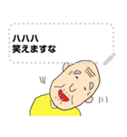 老人クラブ(個別スタンプ:13)