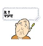 老人クラブ(個別スタンプ:15)