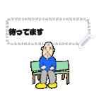老人クラブ(個別スタンプ:18)