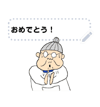 老人クラブ(個別スタンプ:19)