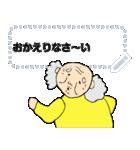 老人クラブ(個別スタンプ:21)