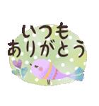 *小鳥の毎日スタンプ*(個別スタンプ:2)