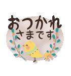 *小鳥の毎日スタンプ*(個別スタンプ:6)