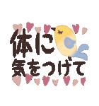 *小鳥の毎日スタンプ*(個別スタンプ:8)