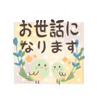 *小鳥の毎日スタンプ*(個別スタンプ:17)
