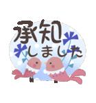 *小鳥の毎日スタンプ*(個別スタンプ:19)
