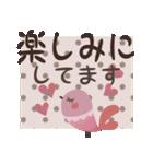 *小鳥の毎日スタンプ*(個別スタンプ:35)