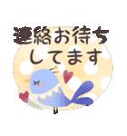 *小鳥の毎日スタンプ*(個別スタンプ:38)